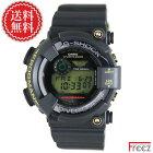 カシオ/CASIO/ジーショック/ダイバーズ/G-SHOCK/フロッグマン/FROGMAN/GF-8235D-1B/35周年モデル