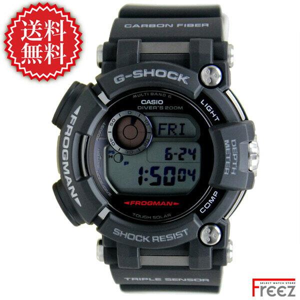 【お一人様1点限り】CASIO G-SHOCK GWF-D1000-1 フロッグマン 電波 ソーラー ジーショック 腕時計 メンズ【あす楽】【送料無料】