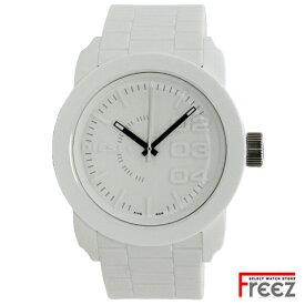 DIESEL ディーゼル 時計 メンズ 腕時計 DZ1436 人気カラー 白ラバー ホワイト ラバー【あす楽】