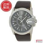 DIESEL/ディーゼル時計/メンズ腕時計/masterchief/マスターチーフ/DZ1206