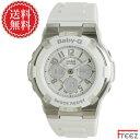 CASIO Baby-G ホワイトベイビージー 時計 デジアナモデル Baby−G 白 BGA-110-7B【あす楽】【送料無料】