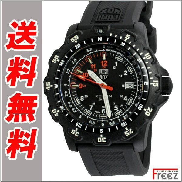 LUMINOX ルミノックス 腕時計 8821RECON リーコン 【送料無料】
