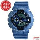 CASIO G-SHOCK デニム DENIM'D COLOR GA-110DC-2A【あす楽】【送料無料】ジーショック 腕時計 メンズ