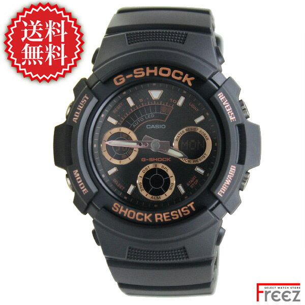 G-SHOCK ジーショック 時計 SPECIAL COLOR デジアナモデル BLACK×PINK GOLD AW-591GBX-1A4【あす楽】【送料無料】