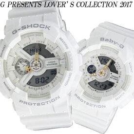 【訳あり特価】※BOXにダメージあり カシオ G-SHOCK LOVER'S COLLECTION(ラバーズコレクション)LOV-17A-7A【あす楽】【送料無料】