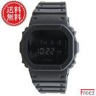 カシオ/CASIO/G-SHOCK/ソリッドカラー/黒/ギフト/DW-5600BB-1