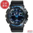 CASIO/G-SHOCK/時計/メンズ腕時計/GA-100CB-1A