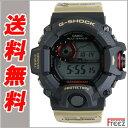 【国内正規品】カシオ G-SHOCK Master in Desert Camouflage(マスター・イン・デザート・カモフラージュ) 腕時計 レ…