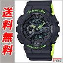【国内正規品】カシオ G-SHOCK メンズ 腕時計 Layered Neon Color(レイヤード・ネオンカラー) GA-110LN-8AJF【あす楽】【送料無料】