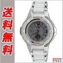 【国内正規品】【正規品】カシオ CASIO Baby-G ホワイト 白 レディース 腕時計 ベイビージー Composite Line(コンポ…