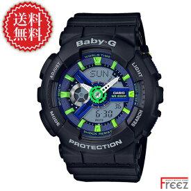 【国内正規品】カシオ Baby-G ベビーG Punching Pattern Series(パンチング・パターン・シリーズ) レディース 腕時計 BA-110PP-1AJF【あす楽】【送料無料】
