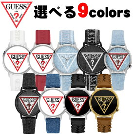 GUESS 腕時計 ゲス 時計 レディース 選べる9カラー【あす楽】