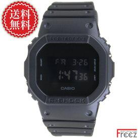 CASIO G-SHOCK 時計 ジーショック SLID COLORSソリッドカラーズ BLACK ブラックDW-5600BB-1 【送料無料】【あす楽】