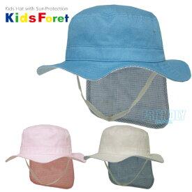 7762cb27abd0b 帽子 ハット キッズ ベビー 子供 男の子 女の子 Kids Foret(キッズフォーレ)B31435首の