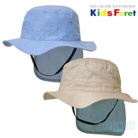c6941c35f6aaf 帽子 ハット キッズ ベビー 子供 男の子 女の子 Kids Foret(キッズフォーレ)B11451無地×