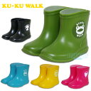 レインブーツ 長靴 キッズ ベビー 子供 男の子 女の子 KU KU WALK(ククウォーク) ショート 13cm 14cm 15cm レインシュ…