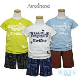 b1203cf915a7fc ワンマイルウェア パジャマ キッズ 男の子 ampersand(アンパサンド)L359039 マリン柄Tシャツ&ショート