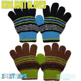 6b28c44aa24ed 手袋 キッズ 子供 男の子 ニット ZAZZY ZAPS(ザジーザップス)6977373ミックスボーダー柄 のびのび手袋