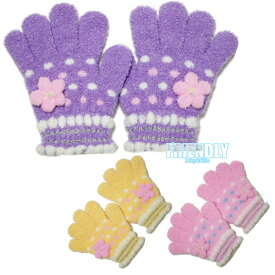9e3741ac4ebdd 手袋 キッズ 子供用 女の子 45703ドット フラワー のびのび手袋 ニット てぶくろ グローブ 防寒 日本