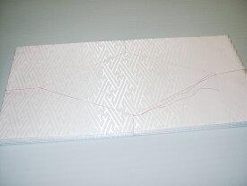 新品 サヤ柄 掛下帯 化繊 緞子 (結婚式 和装 花嫁 打掛 白無垢)