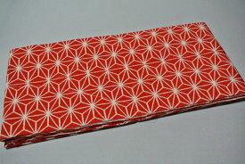 新商品 当店オリジナル 掛下帯 赤色 流行の 麻の葉柄 [受注生産](結婚式 和装 花嫁 打掛 白無垢 ウェディング)