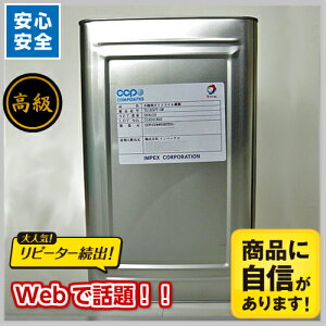 FRPゲルコート白 20kg 促進剤入り 硬化剤400gセット