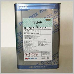 送料無料 マルチシンナー 16L ウレタン塗料希釈用途