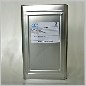 高強度 FRPトップコート クリア 10kg 促進剤入り 硬化剤セット FRP塗料
