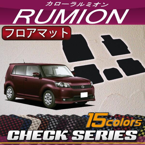 トヨタ COROLLA RUMION カローラルミオン NZE151N ZRE152N フロアマット (チェック)