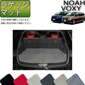 トヨタ NOAH VOXY ノア ヴォクシー 80系 ラゲッジマット (プレミアム) ゴム 防水 日本製 空気触媒加工