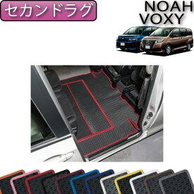 トヨタ ノア ヴォクシー 80系 セカンドラグマット (ラバー) ゴム 防水 日本製 空気触媒加工