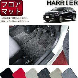 トヨタ 新型 ハリアー 80系 フロアマット (プレミアム) ゴム 防水 日本製 空気触媒加工
