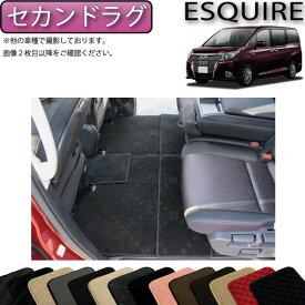 トヨタ エスクァイア 80系 セカンドラグマット (スタンダード) ゴム 防水 日本製 空気触媒加工