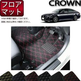 トヨタ 新型 クラウン 220系 20系 フロアマット (クロス) ゴム 防水 日本製 空気触媒加工