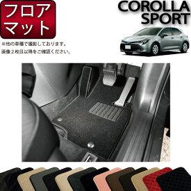 【P5】 トヨタ 新型 カローラスポーツ 210系 フロアマット (スタンダード) ゴム 防水 日本製 空気触媒加工