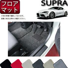 【P5倍マラソン】 トヨタ 新型 スープラ DB系 フロアマット (プレミアム) ゴム 防水 日本製 空気触媒加工