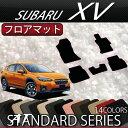 スバル 新型 XV GT系 フロアマット (スタンダード)