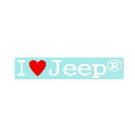 【Fproducts】アイラブステッカー/Jeep/アイラブ ジープ【ポイント消化】