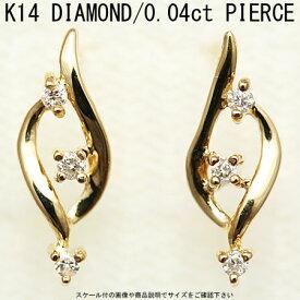 14金イエローゴールドダイヤモンドピアス
