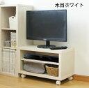 組立簡単★シンプルローボード 小型のテレビ24型におすすめ