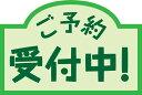 【定形外対応/12月予約】 刀剣乱舞-ONLINE- すわらせ隊3 全5種セット ※代引き不可