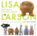 【定形外対応】 海洋堂カプセルQ リサ・ラーソン ミニチュアファブリカ vol.2 4種セット