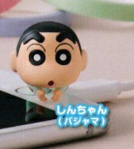 【しんちゃん(パジャマ)】 クレヨンしんちゃん ハグコット2