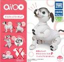 【送料無料(定形外郵便)】 アイボ aibo デスクトップフィギュア 4種セット