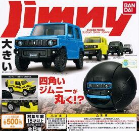 【コンプリートセット】 EXCEED MODEL SUZUKI JIMNY JB64W レア入り 全8種セット