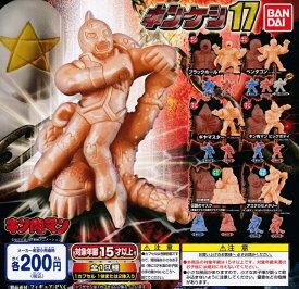 【定形外対応】 キン肉マン キンケシ17 青ver 6種セット