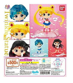 【定形外対応】 美少女戦士セーラームーン Twinkle Statue vol.1 2種セット