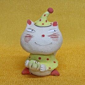 ハロウィン 置物 小人猫(黄) k100-1032【ひろ陶房 陶器 置物】