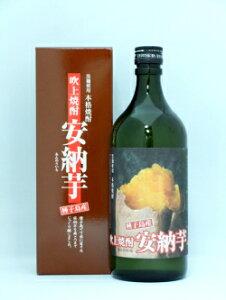 【特別限定焼酎】吹上焼酎 安納芋 専用化粧箱入り 25度720ml 吹上焼酎