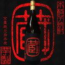 【本格芋焼酎】 蔵 芋 (くら) 25度 1800ml 【原口酒造】【芋焼酎】【蔵】【さつま芋】【晩酌】【芋】【希少酒】【地元…